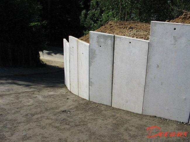 Decoux Terrassement - Terrassement – nivellement – aménagements extérieurs - démolition